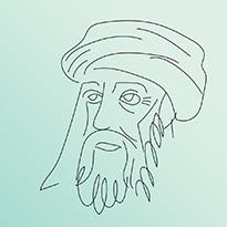 משה אבן עזרא - שירים
